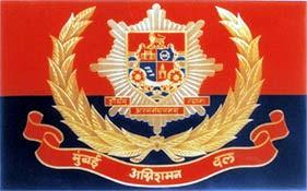 Mumbai_Fire_Brigade_Logo_Enhanced